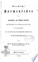 Griechische Formenlehre des Homerischen und attischen Dialektes zum Gebrauche bei dem Elementar-Unterrichte aber auch als Grundlage fur eine historisch-wissenschaftliche Behandlung der griechischen Grammatik Heinrich Ludolf Ahrens