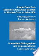 Expedition Zum Amnye Machhen in S  dwest China Im Jahre 1926