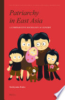 Patriarchy in East Asia
