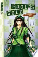 Fools Gold 2