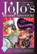 Jojo S Bizarre Adventure Part 4 Diamond Is Unbreakable