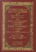 The Translation of the Meanings of Summarized Sahih Al Bukhari
