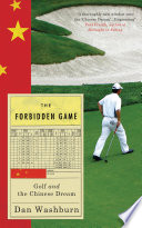 The Forbidden Game : can't boom... statistically, zero percent of...