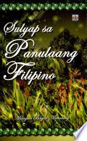 Sulyap Sa Panulaang Filipino' 2004 Ed.