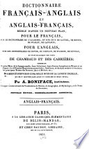 Dictionnaire fran  ais anglais et anglais fran  ais