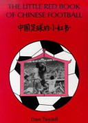 The Little Red Book of Chinese Football Book PDF