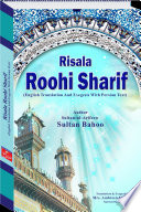RISALA ROOHI SHARIF ENGLISH TRANSLATION AND EXEGESIS WITH PERSIAN TEXT