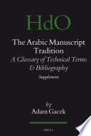 The Arabic Manuscript Tradition