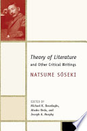 Theory Of Literature And Other Critical Writings : would later form the critical foundations of...