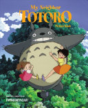 My Neighbor Totoro Picture Book New Edition