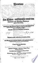 Notariats von Testamenten ... Item Notariats Gemeine Einleitung