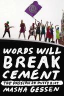 Words Will Break Cement book