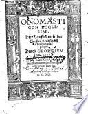 Onomasticon Ecclesiae
