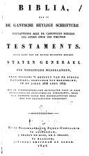 download ebook biblia, dat is de gantsche heylige schrifture, vervattende alle de canonycke boeken des ouden ende des nieuwen testaments pdf epub