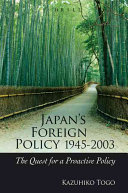 Japan S Foreign Policy 1945 2003