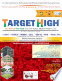 TARGET HIGH : explanations7500+ practice qs of high standard (500...