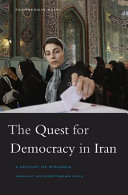QUEST FOR DEMOCRACY IN IRAN C