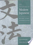 An Introduction to Modern Japanese  Volume 1  Grammar Lessons