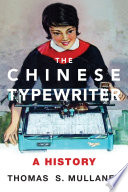 The Chinese Typewriter Laid The Foundation For China S Information Technology Successes