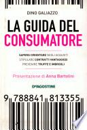 La guida del consumatore
