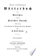 T. Dänisch-deutsch