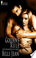 Golden S Rule
