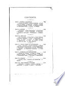 A Sketch of South Australia for the Melbourne International Exhibition  1880 Book PDF