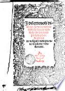 I diletteuoli dialogi  le uere narrationi  le facete epistole di Luciano philosopho