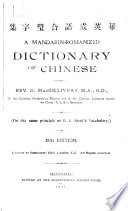 A Mandarin Romanized Dictionary of Chinese