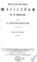 Griechisch-Deutsches und Deutsch-Griechisches Wörterbuch