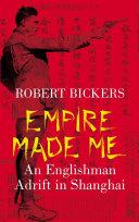 Empire Made Me