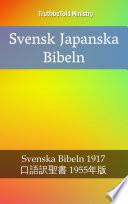 Svensk Japanska Bibeln