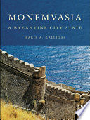 Monemvasia As The Only Book Currently