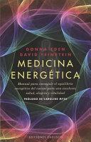 Medicina Energetica Energy Medicine
