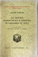 Gli appunti grammaticali e lessicali di Leonardo da Vinci