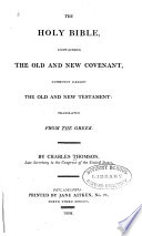 The Holy Bible: Old Covenant