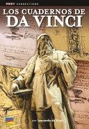 Los Cuadernos de Da Vinci