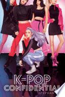 K Pop Confidential Book PDF