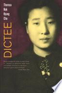 Dictee Book PDF