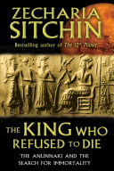 The King Who Refused to Die