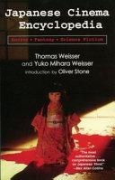 Japanese Cinema Encyclopedia