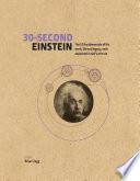30 Second Einstein