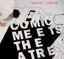 Comic Meets Theatre