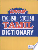 Concise Eng eng tamil dictionary
