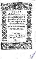 Livre d'arithmeticque