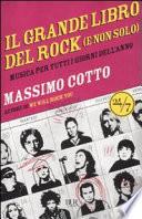 Il grande libro del rock  e non solo