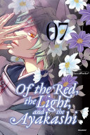 Of the Red  the Light  and the Ayakashi