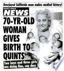 Apr 5, 1994