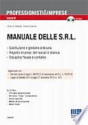 Manuale delle Srl. Con CD-ROM
