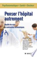 illustration du livre Penser l'hôpital autrement